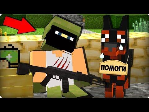 😭Он выживал как мог! [ЧАСТЬ 37] Зомби апокалипсис в майнкрафт! - (Minecraft - Сериал)
