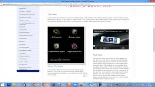 Дополнительные фишки для видео газеты Talk Fusion  Тарасов Максим   YouTube 720p