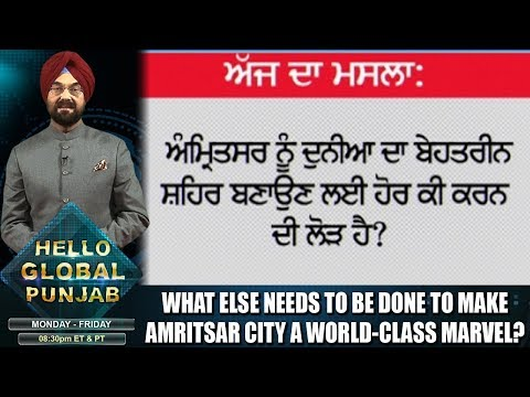 Hello Global Punjab | What else needs to be done to make Amritsar City a World-class marvel?