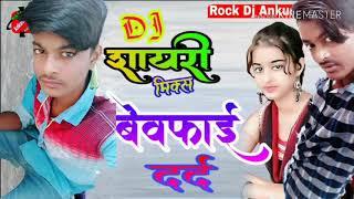 Faijan premi new album 2018 Tujhko Taras Na Aaya Na Dekhi Meri majburiya Tune Dil Pe Chalai