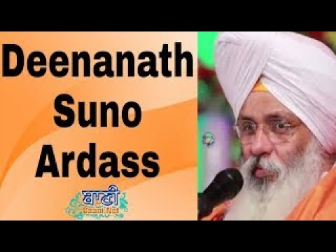 D-Live-Bhai-Guriqbal-Singh-Ji-Bibi-Kaulan-Ji-From-Amritsar-Punjab-04-July-2020