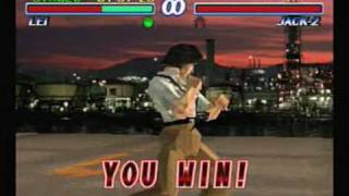 Tekken 2 - Lei thumbnail