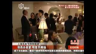 140617 Rain attended party by Yue Sai Kan (13.06.2014)