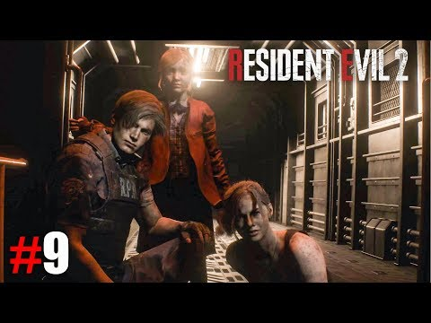 ФИНАЛ ЗА КЛЭР! ► Resident Evil 2 Remake Прохождение #9 ► ХОРРОР ИГРА