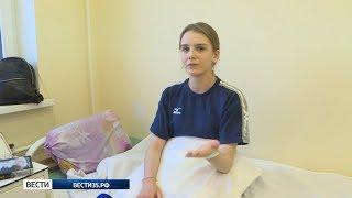 15-летняя вологжанка стала жертвой нападения бродячих животных