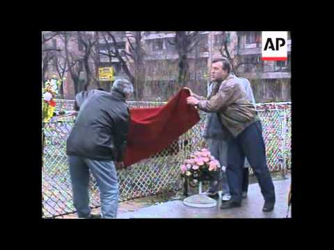 BOSNIA:  FIRST VICTIM OF THE WAR IN SARAJEVO COMMEMORATED
