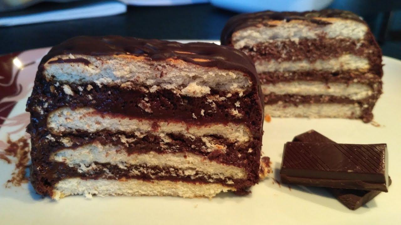Exceptionnel 🍫 Comment faire un gateau au chocolat avec 3 ingredients  KC11