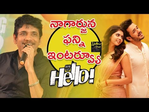 Nagarjuna Superb Funny Interview about Akhil Hello Movie | Akhil Akkineni, Kalyani |