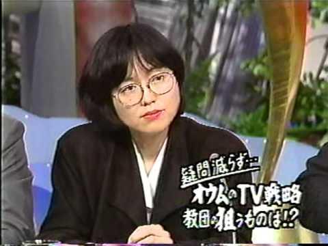 オウム真理教の『メディア戦略』江川紹子次なるオームのターゲットは?