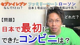 松本 学習 ドクター