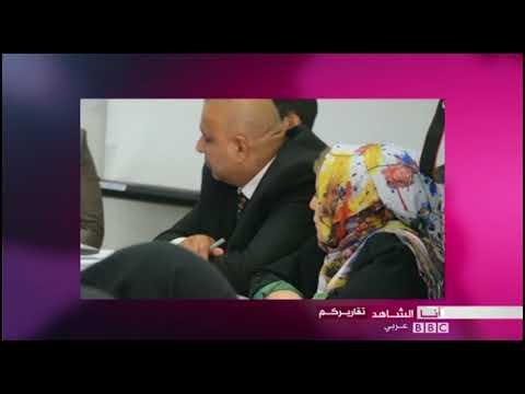 أنا الشاهد: محاولات لحظر قانون يسمح بزواج القاصرات في العراق.  - 19:21-2017 / 12 / 15