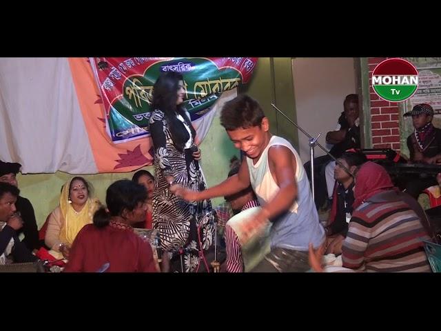????? ?? ???? ????? / ?????? ??????????  Ami Azmir ke dekhi modina  Priyanka Sorkar