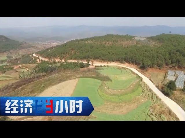 《经济半小时》 代表委员扶贫路 红土高原的希望 20190308   CCTV财经