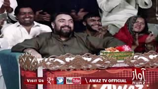 Awaz Comedy Clube complete episodes  Yasir Shoroo & Sunaina 28 09 2018