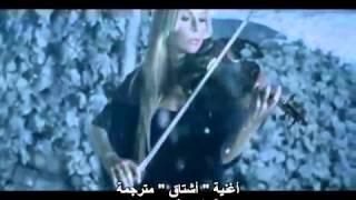الاغنية التركية (اشتاق) من مسلسل اسميتها فريحة