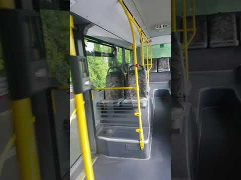Bus Vorstellung Heute.: