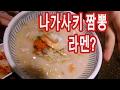 [피그커플🐷] 홍대 데이트 코스 추천🌿 만원으로 데이트하다 [?] Hongdae date around ...