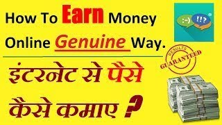 How to earn lakhs of money from Flipkart,Amazon without selling any products | 2017 Trick