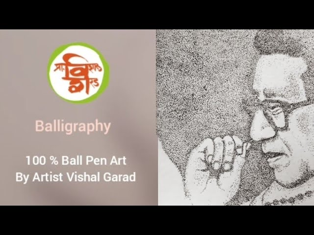 Ball pen dot painting of Bal Thackeray by Artist Vishal Garad