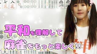 Twitter↓ https://twitter.com/yhikaru1991 ◇山本ひかるの公式HP↓ http:...