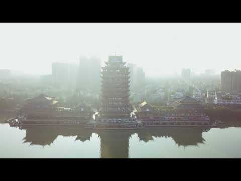 4K Visual Review | Yuanjinglou (远景楼), Meishan - China