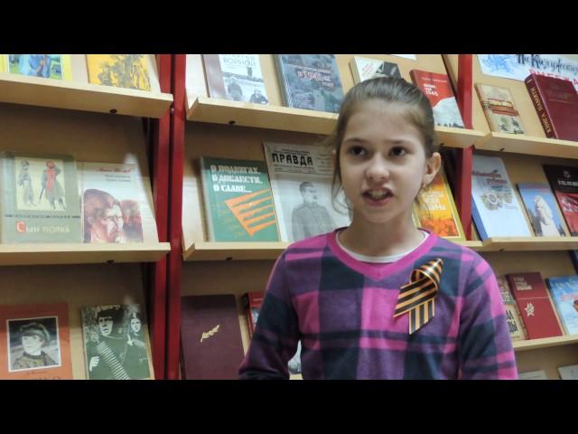 Изображение предпросмотра прочтения – НадеждаФинашина читает произведение «Война сорок первого года» В.Снегирева