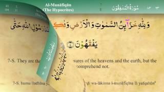 063 Surah Al Munafiqoon with Tajweed by Mishary Al Afasy (iRecite)