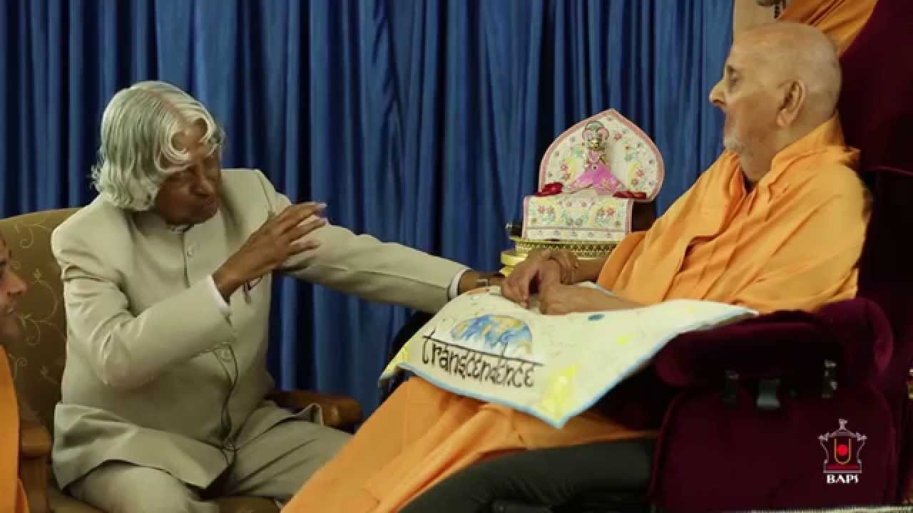 002 Dr A P J Abdul Kalam With Pramukh Swami Maharaj Youtube
