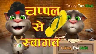 talking tom in odia