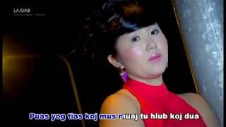 Linaj Thoj Nco Hmo Fais Tuag Instrumental