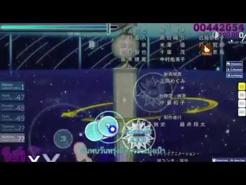 [Osu!] Tomatsu Haruka - Yume Sekai (TV-Size) [Mickey's Hard]