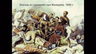 М Ю  Лермонтов художник