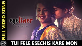Tui Fele Esechish Kare Mon Video song   Eyeliner   Rituparna Rai   Preethu Kunal   Deep Ghosh