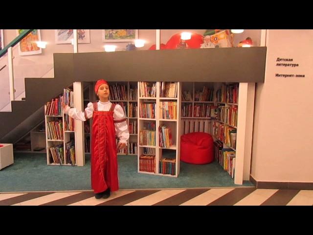 Изображение предпросмотра прочтения – ОлесяРабцевич читает отрывок изпроизведения «Сказка о царе Салтане, о сыне его славном и могучем…» А.С.Пушкина
