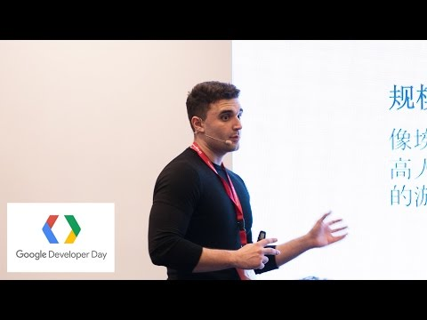 Gaming market opportunity for 2017: Middle East and North Africa (Google Developer Day 2016)