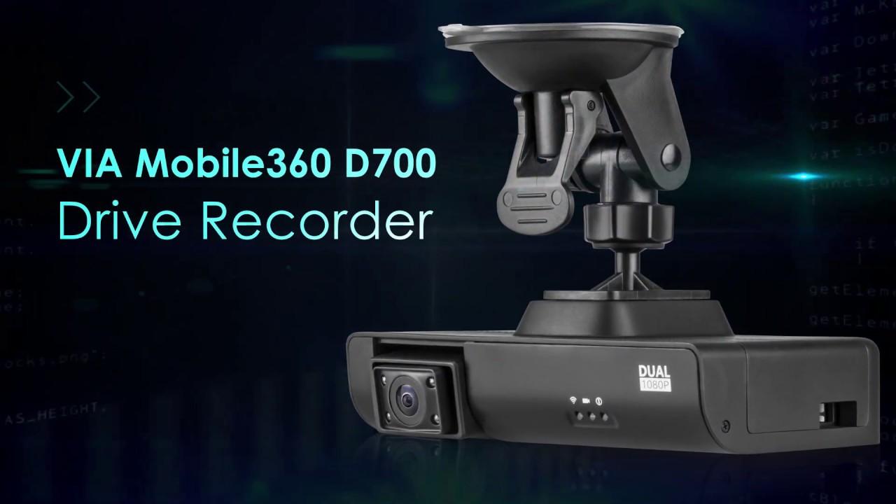 VIA Mobile360 D700 Commercial-Garde Drive Recorder