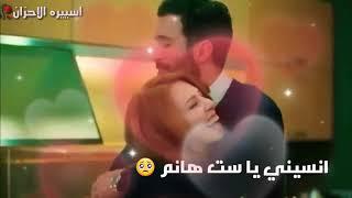 حبك ادمان ادمنتو //حالات وتس حب وعشق //🥀🥀