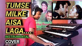 Tum Se Milke Aisa Laga | Parinda | Cover | Instrumental Music