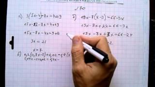 №70 алгебра 8 класс Макарычев