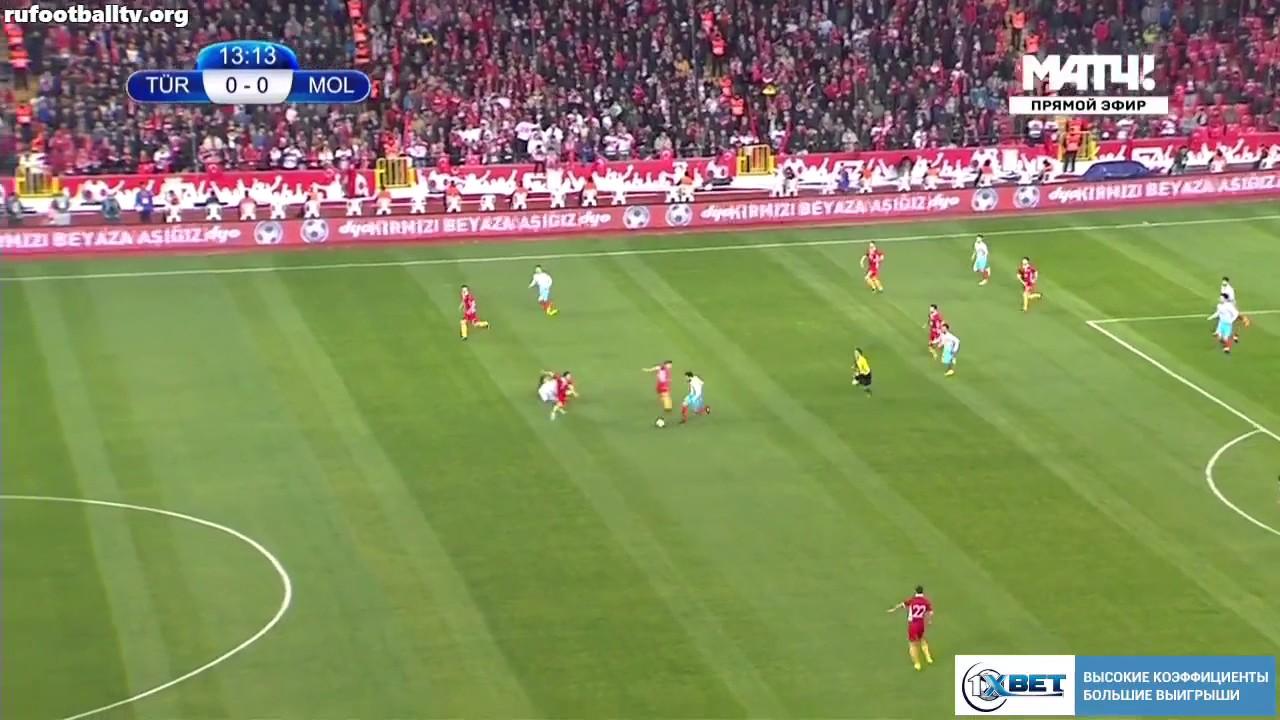 Emre Mor İlk Gol - Türkiye 1-0 Moldova 27-03-2017