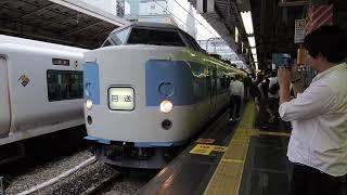 189系 M50編成 臨時回送 新宿駅発車