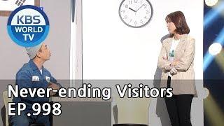 Never-ending Visitors | 그만했으면회 [Gag Concert / 2019.05.11]