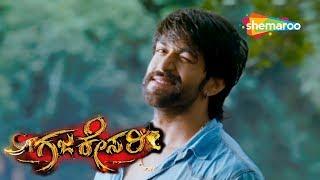 Love Agod Yella lakshana kanastaidye | Amulya And Yash Gajakesari Kannada Movie | Comedy Scene