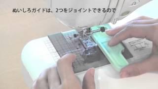 可樂牌 機縫布邊定位板 | 創意。生活。手作風 - https://store.handiwork.tw