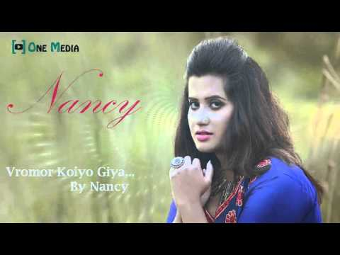 Bangla New Romantic Song 2016 By Nancy Vromor Koiyo Gia