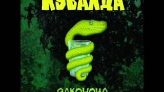 06 Колхозный панк (Kolhozen punk)