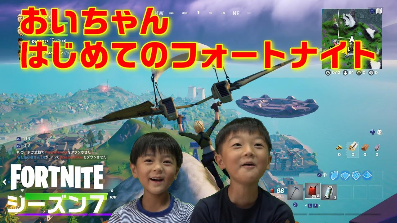 フォートナイト シーズン7 おいちゃん はじめてのフォートナイト【FORTNITE】【H.A Games】