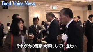 神奈川県生活協同組合連合会「2014年 賀詞交歓会」