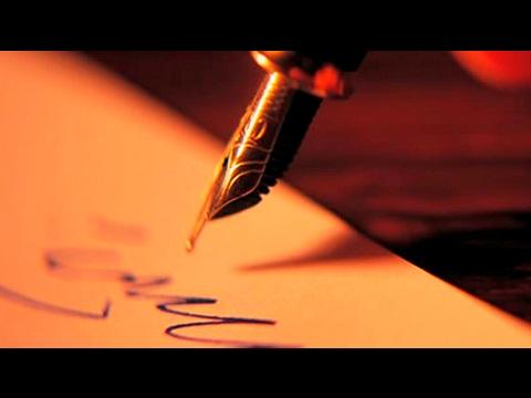 Янука: Путеводитель в мире гаданий