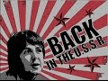 Back In The USSR 1st mix by DPLOMB